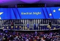 انتخابات پارلمان اروپا | موج سبز طرفدران محیط زیست؛ شکست احزاب سنتی