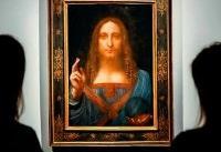 گرانترین نقاشی جهان غایب بزرگ نمایشگاه داوینچی