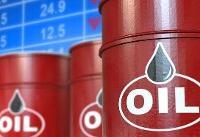 چهارشنبه ۲۹ خرداد | قیمت نفت ۴ درصد جهش کرد؛ برنت از ۶۲ دلار عبور کرد