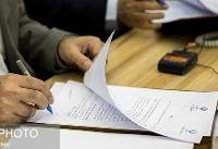 افزایش تعامل پارک فناوری دانشگاه تهران و شرکت مدیریت منطقه ویژه اقتصادی گرمسار