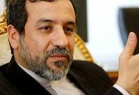 عراقچی: آمریکا وارد جنگ اقتصادی با ایران شده است