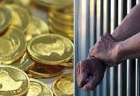 کمالیپور: حبسزدایی از زندانیان مهریه با در نظر گرفتن حقوق زنان انجام شود