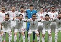 رنکینگ جهانی فیفا اعلام شد/ صعود ایران با ویلموتس به رده بیستم
