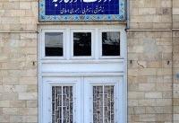 واکنش وزارتخارجه به اتهامات اخیر کانادا علیه ایران