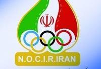 تمام آنچه در نشست هیئت اجرایی کمیته المپیک گذشت