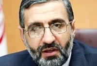 «دستور ابراهیم رئیسی» برای بررسی قتل علیرضا شیرمحمد علی در زندان