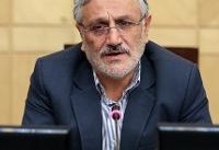 میرزایینیکو: در تخصیص بودجه صداوسیما احجافی صورت نگرفته است