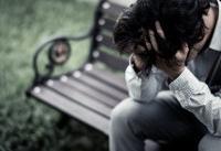 کاهش افسردگی با شعر درمانی