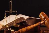 ختم رسیدگی به اتهامات ۱۴ متهم ارزی اعلام شد