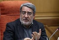 پرداخت حقالکشف به مرزبانان و توزیع سوخت در ۹ استان مرزی ازطریق تعاونیها
