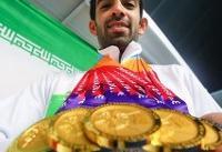 پرمدالترین ورزشکار پاراآسیایی چقدر پاداش گرفت؟