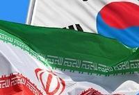 سفر گروهی از کمیسیون انرژی به کره جنوبی / تمایل کرهای ها برای ادامه روابط تجاری با ایران