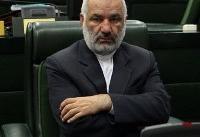 انتقاد نماینده اصفهان از حقوقهای ابلاغی دولت