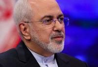 ظریف: سامانهای که پهپاد آمریکایی را ساقط کرد کاملاً ایرانی است | اقدام سپاه غرور آفرین بود