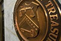 هشدار وزارت خزانهداری آمریکا به ارائهدهندگان خدمات به شرکتهای هواپیمایی ایران