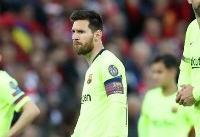 واکنش کاپیتان آژاکس به احتمال حضور در بارسلونا