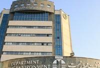 مجلس با تحقیق و تفحص کاستیهای محیط زیست را استخراج و رفع کند