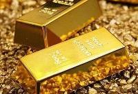چهارشنبه یکم خرداد | قیمت جهانی طلا