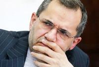 ایران: سازمان ملل درقبال جنایت علیه غیرنظامیان سکوت کرده است
