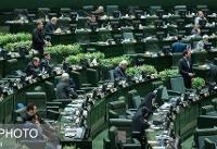سوال از وزرای کشور و صنعت در دستور کار مجلس