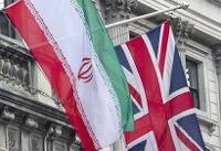 سفیر ایران در لندن: کماکان پیاده روی جلوی سفارت مسدود است/ امکان تردد دیپلماتها وجود ندارد