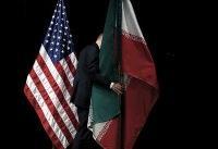 شکست آمریکا در راهبرد فشار حداکثری به ایران