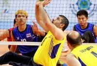 والیبال نشسته قهرمانی آسیا-اقیانوسیه؛ شکست تیم میزبان برابر ایران