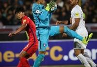 تساوی تیم ملی فوتبال ایران مقابل کره در دیداری تماشایی