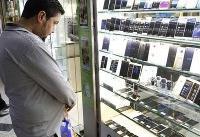 هفته سرنوشتساز پیش روی بازار تلفن همراه