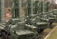 انتقاد ترکیه از فشار آمریکا بر سر سامانه دفاعی اس-۴۰۰