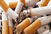 استعمال دخانیات و ۹ تهدید اصلی آن برای بدن