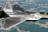 رادار جدید چین   تعیین محل جنگندههای رادارگریز آمریکا ممکن میشود