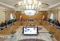 رأی اعتماد دولت به استانداران منتخب گلستان و کهگیلویه و بویراحمد