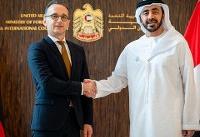 بیانیه مشترک آلمان و امارات متحده عربی درباره ایران
