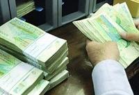 بانک صادرات به دانشجویان دانشگاه پیام نور وام قرضالحسنه دانشجویی ...