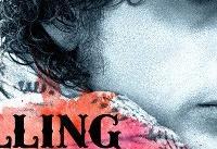 اکران محدود مستند اسکورسیزی درباره باب دیلن