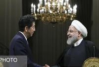 سخنگوی وزارت خارجه ژاپن: دیدار روحانی و شینزو آبه مثبت و مفید بود