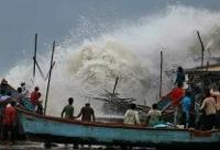 تخلیه ۳۰۰ هزار نفر از سواحل هند به دلیل طوفان