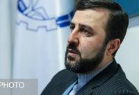 استقبال هیأت بینالمللی کنترل مواد مخدر از اقدامات مثبت ایران