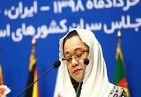پیش بینی یک مقام سازمان ملل از تشدید طوفان&#۸۲۰۴; شن، خشکسالی و فرسایش در ایران تا ۲۰۳۰