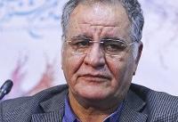 کارگاه صدرعاملی و فیلمساز هلندی در شیراز لغو شد