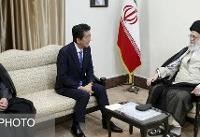 دیدار آبه با مقام رهبری ایران در فضایی گرم برگزار شد