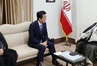 ویدئو / گزیده سخنان رهبر انقلاب در دیدار نخستوزیر ژاپن