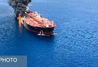 نفتکشهای حادثه دیده در دریای عمان غرق نشدهاند / حال عمومی خدمه شناورها مطلوب است