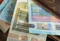 قیمت روز طلا، سکه و ارز