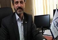 رئیس دانشگاه علوم پزشكی ایران منصوب شد