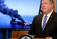 Trump Administration Blames Iran for Attack on Oil Tankers, but Provides No Proof