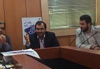 سومین جشنواره ملی بورس و رسانه برگزار می شود