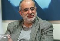 واکنش آشنا به حضور شینزو آبه در تهران