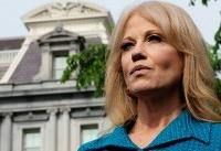 Kellyanne Conway Should Be Removed From White House Job, U.S. Agency Says